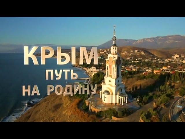 Krymas. Kelias į Tėvynę  - Crimea. The Way Home  Video Online