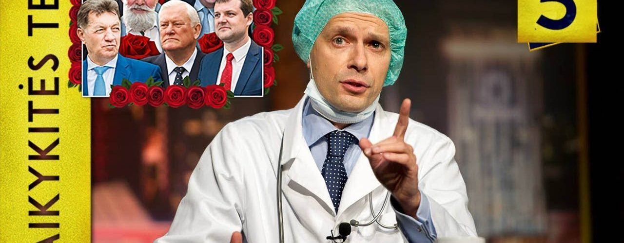 Diagnozė: socialdemokratija || Laikykitės ten su Andriumi Tapinu || S02E05