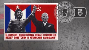 Kaip dauginasi kremlinė propaganda ir jos daugintojai || R.I.T.A. || S02E05