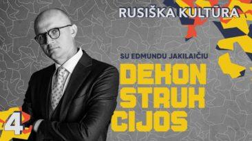 Rusiška kultūra || Dekonstrukcijos su Edmundu Jakilaičiu
